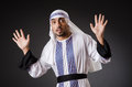 Arab in the dark room Stock Photography