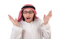 Arab man in specs Royalty Free Stock Photo