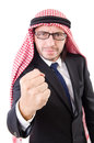 Arab man in specs isolated on white Stock Image