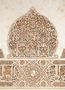 Arabesque in the alhambra granada th century Stock Image