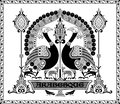 Arabesque. Islamic decoration and ornaments. Monochrome.