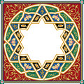 Arabesque pattern with detailed ornament Royalty Free Stock Photos