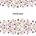 Arabesque. Seamless border with eastern ornament.
