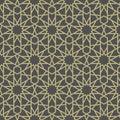 Arabesque Star Pattern Royalty Free Stock Photo