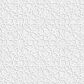 Arabesque star pattern with grunge light grey background vector illustration Stock Photography