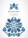 Arabesque vintage ornate border damask floral decoration print