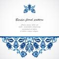 Arabesque vintage ornate border damask floral decoration print f Royalty Free Stock Photo