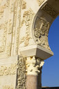 Arabian column and arch. X century Royalty Free Stock Images