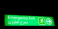 Arabian emergency exit Royalty Free Stock Photo