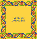 Arabian Ligature Border in Traditional Style, Ornamental Frame Royalty Free Stock Photo