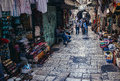 Arabian market in Jerusalem Royalty Free Stock Photo