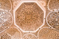 Arabian ornate ceiling Royalty Free Stock Photo