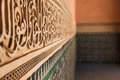 Arabian script & tilework Stock Photography