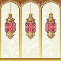 Arabian Style Lamps