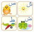 Arabic alphabet for kids (4)