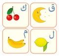 Arabic alphabet for kids (6)
