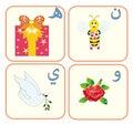 Arabic alphabet for kids (7) Royalty Free Stock Photo