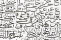 Arabic alphabet text Royalty Free Stock Photo