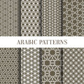 Arabic or asian seamless pattern set from simple geometric shapes. Vector illustration for your personal design project