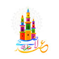 Arabic calligraphy for eid al adha mubarak colorful text with minaret on floral pattern muslim community festival of sacrifice Stock Photos
