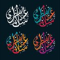 The Arabic calligraphy means Royalty Free Stock Photo