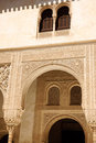 Arabic carvings at Nasrid Palaces in the Alhambra Royalty Free Stock Photo