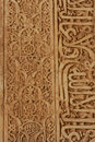 Arabic Detail, La Alhambra Royalty Free Stock Photos