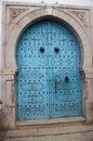 Arabic door Royalty Free Stock Photo