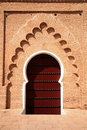Arabic door in Koutubia mosque Stock Photos