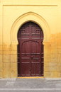 Arabic door oriental styled in rabat morocco Stock Photo