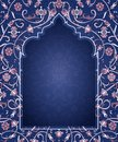 Arabic floral arch. Traditional islamic ornament. Mosque decoration design element.