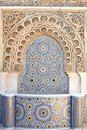 Arabic fountain and mosaic Royalty Free Stock Photo
