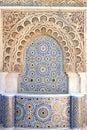 Arabic fountain and mosaic