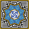 Arabic geometric Ornament. Islamic calligraphy