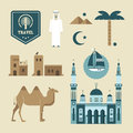 Arabic icons vector set of various stylized Royalty Free Stock Photos
