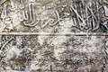 Arabic inscription on the wall relief of an grunge background Royalty Free Stock Photography