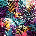arabic islam calligraphy almighty god allah most gracious theme muslim faith Royalty Free Stock Photo