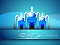 Arabic Islamic calligraphy of Eid Mubarak Stock Photo