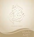 Arabic Islamic calligraphy of text Ramadan Kareem Royalty Free Stock Photo