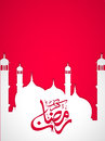 Arabic islamic calligraphy of text ramadan kareem on mosque over pink background Stock Photo