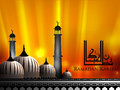 Arabic Islamic text of Ramadan Kareem Stock Photos