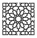 Arabic islamic vector pattern Royalty Free Stock Photo