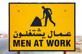 Arabic men at work street sign in dubai Royalty Free Stock Image