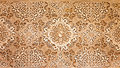 Arabic pattern texture at Alhambra palace Royalty Free Stock Photo