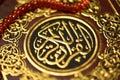 Arabic script on Holy Qoran Royalty Free Stock Photo