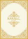 Arabic style ornamental frame Royalty Free Stock Photo