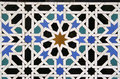 Arabic Tile Background Royalty Free Stock Photo