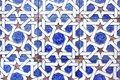 Arabic tiles, Andalusia, Spain Stock Image