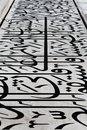 Arabic writings on the wall of taj mahal black white marble Stock Photography