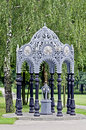Arbor empty chapel in the park close up Stock Photo